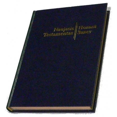 Naujasis Testamentas // Novyj Zavet LT+RUS