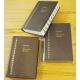 Biblija 12,5 x 18,5 cm, ekumeninė, lanksčiais viršeliais, 2018 m.