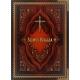 Biblija 16 x 23,5 cm, Kanoninė, lanksčiais viršeliais