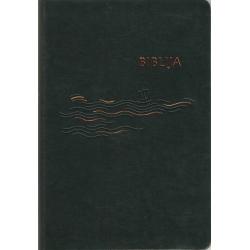 Biblija tamsiai žalia 14,5 x 21 cm, kanoninė, lanksčiais viršeliais 2020 m.