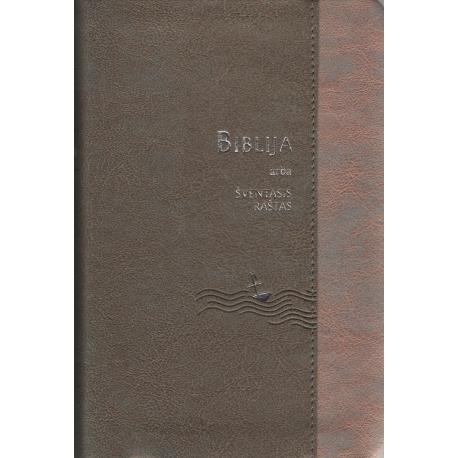 Biblija 14,5 x 22 cm, ekumeninė, lanksčiais viršeliais 2018 m. sidabruota