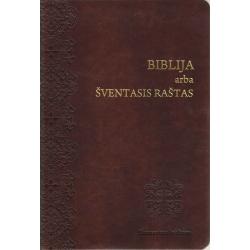 Biblija klasikinio dizaino 14 x 21cm, ekumeninė, lanksčiais viršeliais 2020 m. su ornamentu