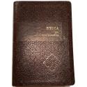 Biblija didelėmis raidėmis 16 x 23 cm, ekumeninė, lanksčiais viršeliais 2021 m.